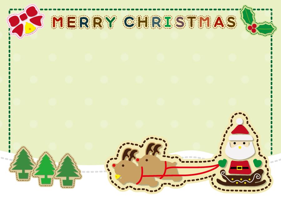 フリーイラスト サンタとトナカイのクリスマスカード