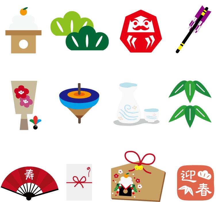 フリーイラスト 16種類のお正月関連のセット
