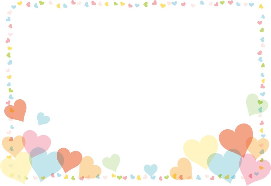 フリーイラスト カラフルなハートの飾り枠