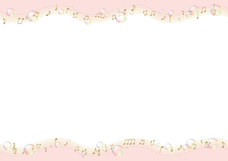 フリーイラスト 楽譜としゃぼん玉の飾り枠