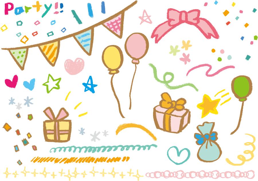 フリーイラスト プレゼントやガーランドなどのパーティー関連のセット