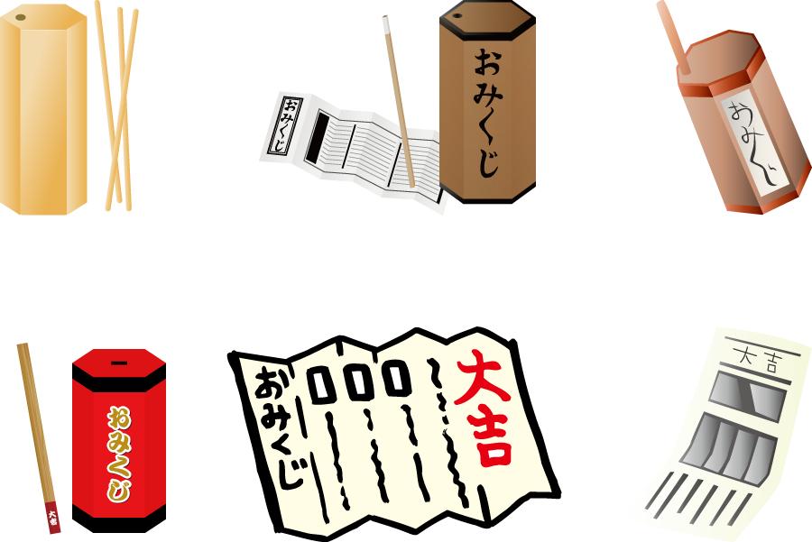 フリーイラスト 6種類のおみくじとおみくじ箱のセット