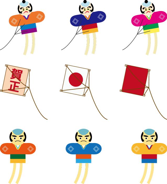 フリーイラスト 奴凧と角凧の9種類の和凧のセット