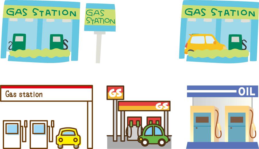 フリーイラスト 5種類のガソリンスタンドのセット