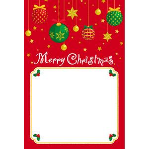 フリーイラスト, ベクター画像, EPS, 背景, メッセージフレーム, メッセージカード, 年中行事, クリスマス, 12月, セイヨウヒイラギ, メリークリスマス, クリスマスボール