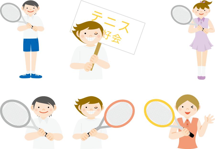 フリーイラスト 6種類のテニスサークルのセット