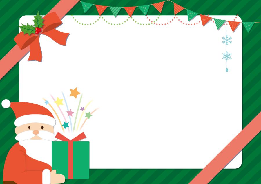 フリーイラスト プレゼントを持ったサンタのクリスマスカード