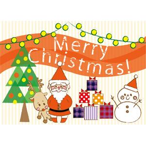 フリーイラスト, ベクター画像, AI, 背景, 年中行事, クリスマス, 12月, メリークリスマス, クリスマスツリー, トナカイ, サンタクロース, クリスマスプレゼント, 雪だるま, パーティー