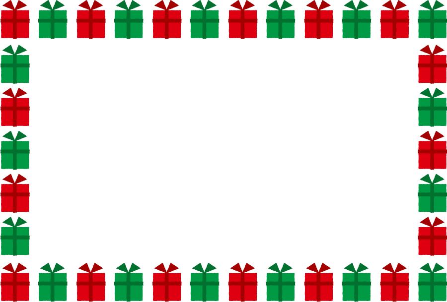 フリーイラスト クリスマスプレゼントの飾り枠
