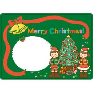 フリーイラスト, ベクター画像, AI, 背景, メッセージフレーム, メッセージカード, 年中行事, クリスマス, 12月, クリスマスツリー, クリスマスプレゼント, クリスマスベル, 子供, 女の子, 男の子