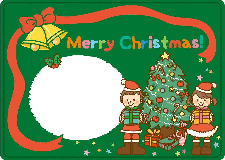 フリーイラスト ツリーと子供達とクリスマスカード
