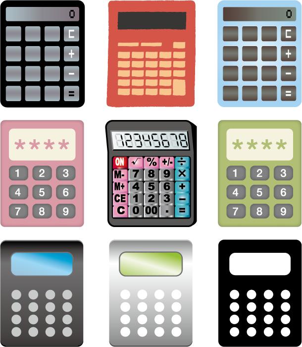 フリーイラスト 9種類の電卓のセット