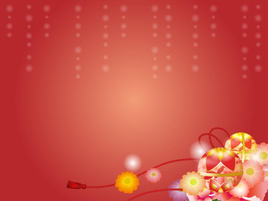 フリーイラスト 鞠のお正月の背景