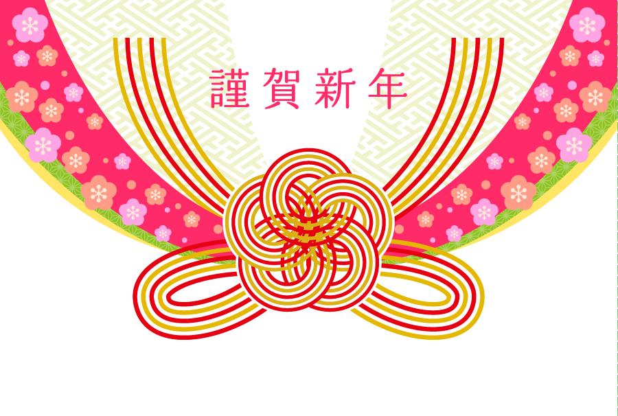 フリーイラスト 水引と梅の花と謹賀新年の背景