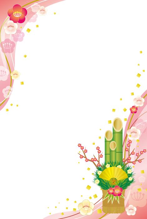 フリーイラスト 門松と梅の花の飾り枠