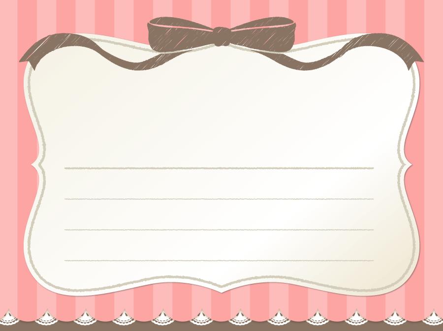 フリーイラスト リボンとピンクのストライプのメッセージカード