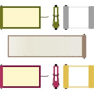 フリーイラスト, ベクター画像, AI, 巻物(巻き物), 紙(ペーパー)