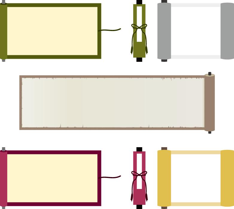 フリーイラスト 7種類の巻き物のセット