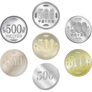 フリーイラスト, ベクター画像, AI, お金, 日本円, 硬貨, 五百円玉(五百円硬貨)