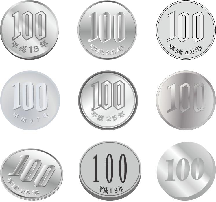 フリーイラスト 9種類の100円玉のセット