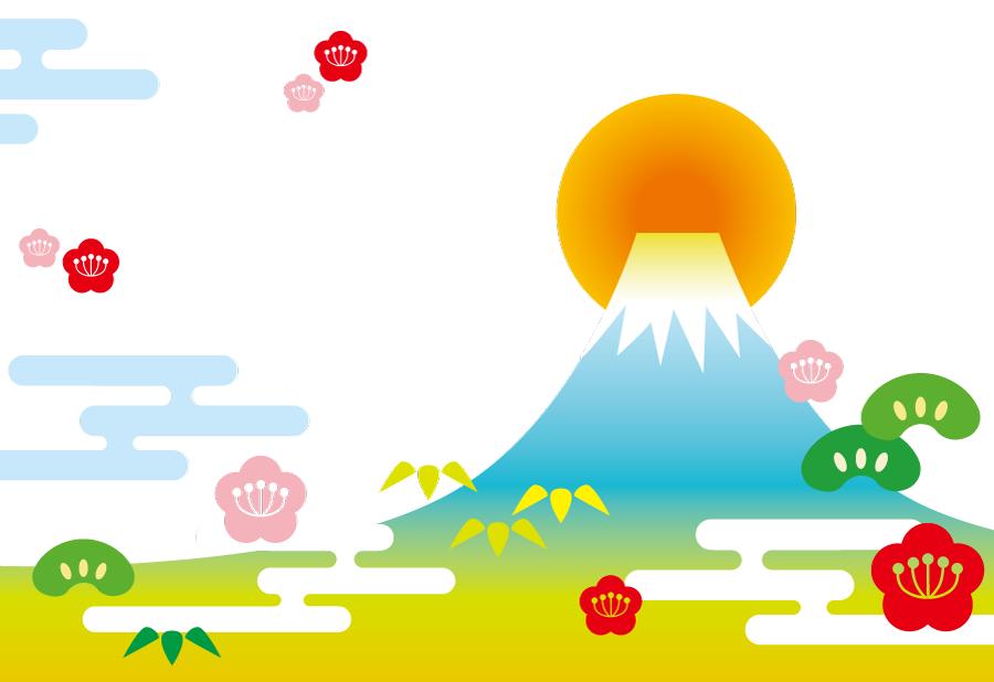 フリーイラスト 富士山と初日の出のお正月背景