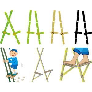 フリーイラスト, ベクター画像, AI, 竹馬, 玩具(おもちゃ), 遊具, 子供の遊び, 竹(タケ)
