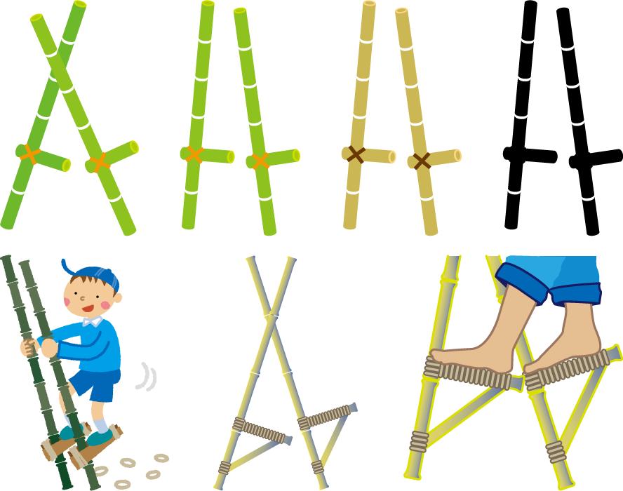 フリーイラスト 7種類の竹馬のセット