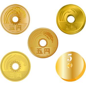 フリーイラスト, ベクター画像, AI, お金, 日本円, 硬貨, 五円玉(五円硬貨)