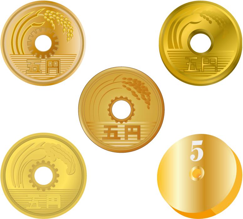 フリーイラスト 5種類の5円玉のセット