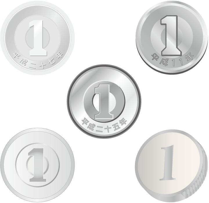 フリーイラスト 5種類の1円玉のセット