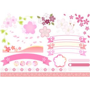 フリーイラスト, ベクター画像, AI, 植物, 花, 桜(サクラ), 帯リボン, 飾り罫線(ライン), 花びら, 春