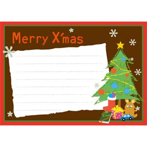 フリーイラスト, ベクター画像, EPS, 背景, メッセージフレーム, メッセージカード, 年中行事, クリスマス, 12月, クリスマスツリー, クリスマスプレゼント, サンタブーツ