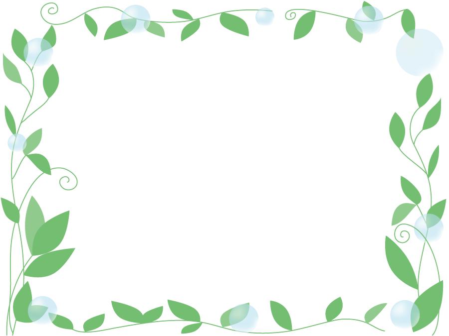 フリーイラスト 蔦と水滴の飾り枠