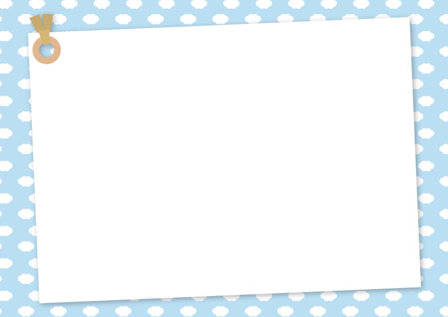 フリーイラスト 空と雲のメッセージカード