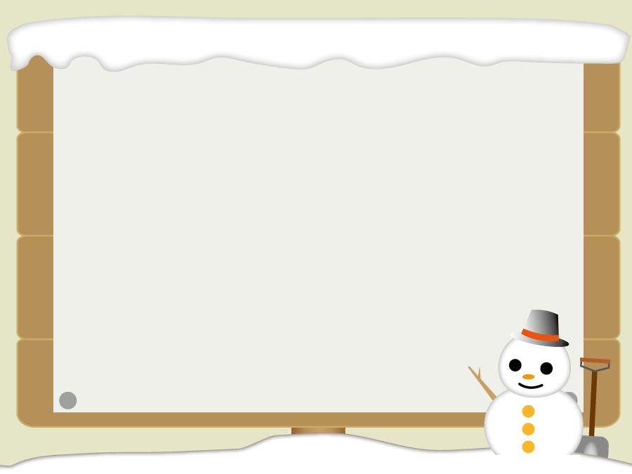フリーイラスト 雪だるまと掲示板のフレーム