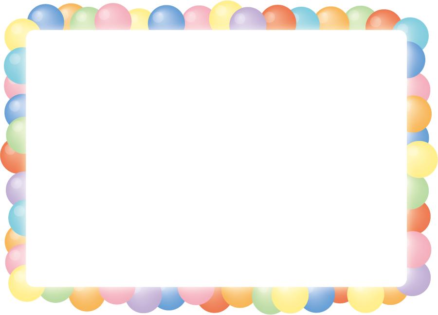 フリーイラスト カラフルな風船の飾り枠