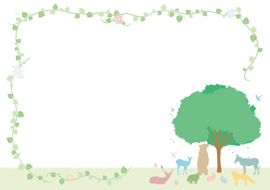 フリーイラスト 森の動物たちと蔦の飾り枠