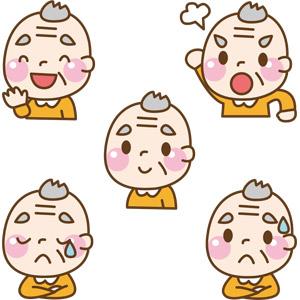 フリーイラスト, ベクター画像, AI, 人物, 老人, 祖父(おじいさん), 笑う(笑顔), 困る, 冷や汗をかく, 泣く(泣き顔), 怒る, 腕を組む