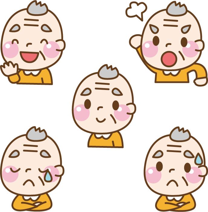 フリーイラスト 喜怒哀楽の5種類のおじいちゃんのセット