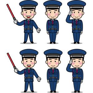 フリーイラスト, ベクター画像, EPS, 人物, 男性, 職業, 仕事, 警備員, 交通誘導警備員, 誘導棒(赤色灯), 敬礼