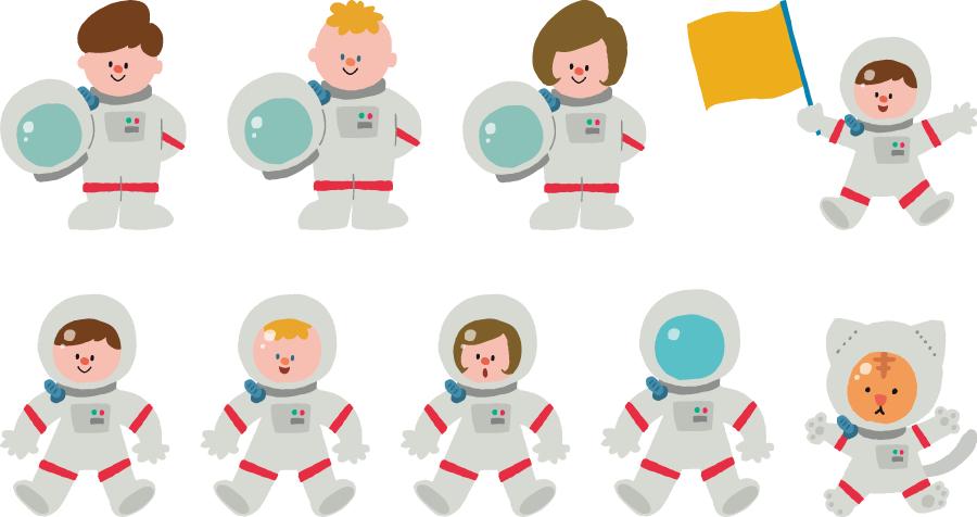 フリーイラスト 9種類の宇宙飛行士のセット