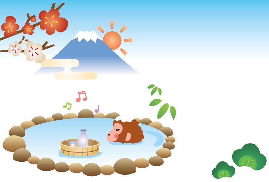 フリーイラスト 温泉に入る猿と初日の出の申年の背景