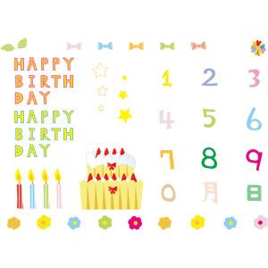 フリーイラスト, ベクター画像, AI, 誕生日(バースデー), バースデーケーキ, ろうそく(ロウソク), 数字, 月日, ハッピーバースデー, 蝶リボン