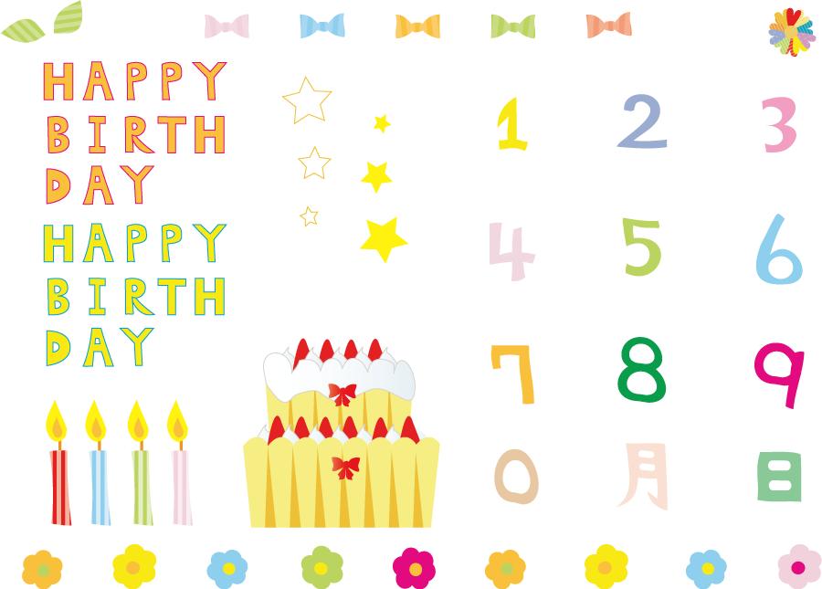 フリーイラスト バースデーケーキなどの誕生日関連のセット