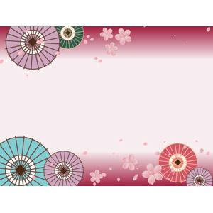 フリーイラスト, ベクター画像, AI, 背景, フレーム, 上下フレーム, 植物, 花, 桜(サクラ), 花びら, 春, 和傘, 和柄