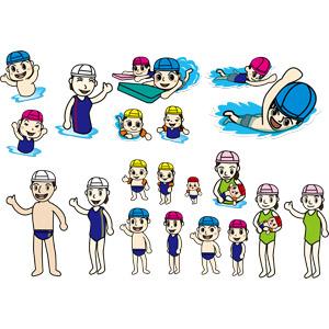 フリーイラスト, ベクター画像, AI, 人物, 男性, 女性, 子供, 男の子, 女の子, 親子, 母親(お母さん), 赤ちゃん, 水着, 泳ぐ(水泳), ビート板, 水泳帽(スイミングキャップ)