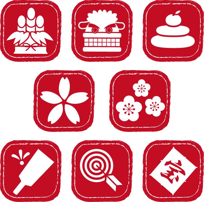 フリーイラスト 8種類のお正月関連のスタンプのセット