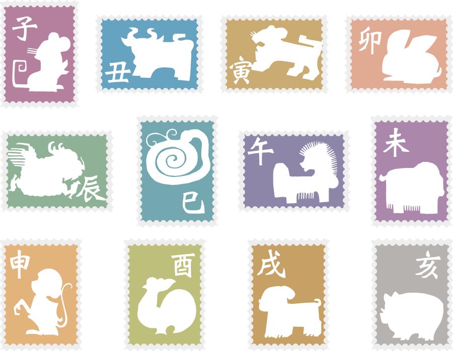 フリーイラスト 干支の切手のセット