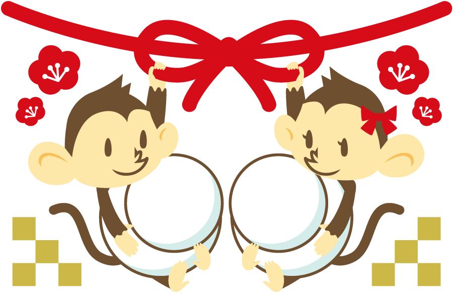 フリーイラスト 水引とカップルの猿の申年の年賀状の背景