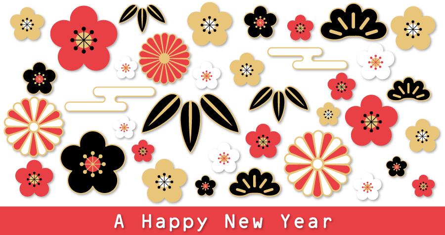 フリーイラスト 松竹梅と菊の新年の背景